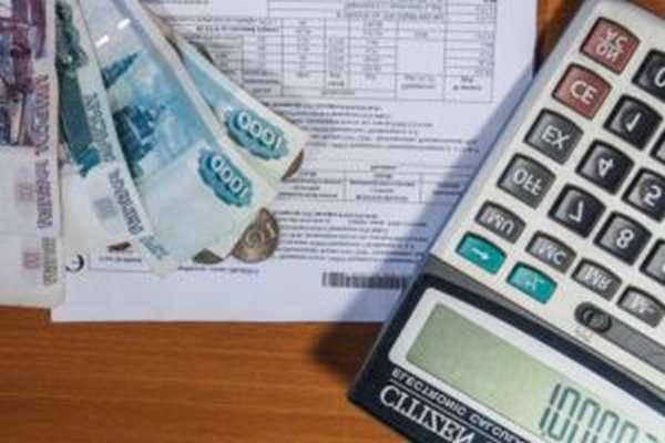 Субсидии и льготы на квартплату для пенсионеров: разбираемся что к чему