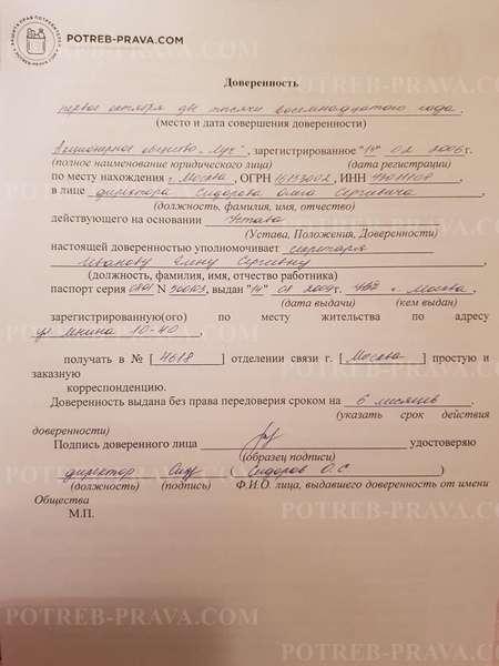 Паспортный стол процедура прописки