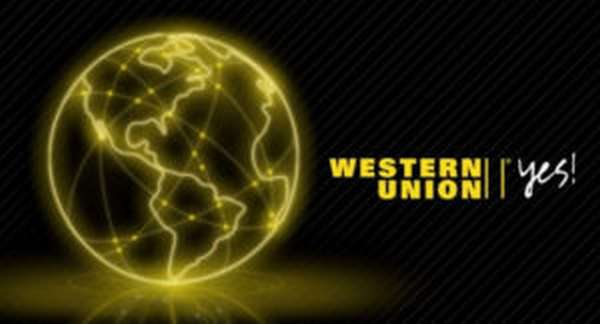 Как получить перевод онлайн Вестерн Юнион (Western Union) в Сбербанке?