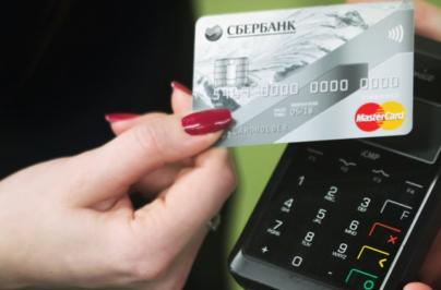 Как пользоваться терминалом Сбербанка инструкция по оплате