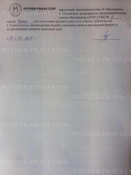Заявление на гражданство рф требования к фото