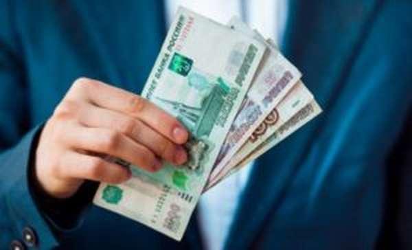 Как можно погасить кредит досрочно?