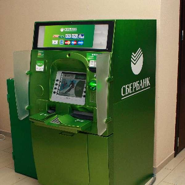 «Налог на снятие наличных с карты Сбербанка» – правда, что с 1 сентября комиссия составляет 1%?
