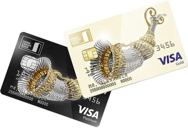 кредитки хоум кредит