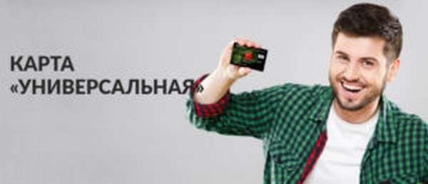 кредиты на потребительские нужды кредитный калькулятор