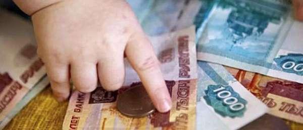 Максимальный процент удержания алиментов из зарплаты