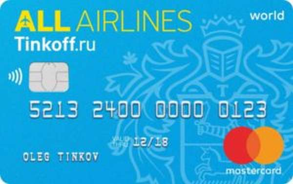 All Airlines Тинькофф