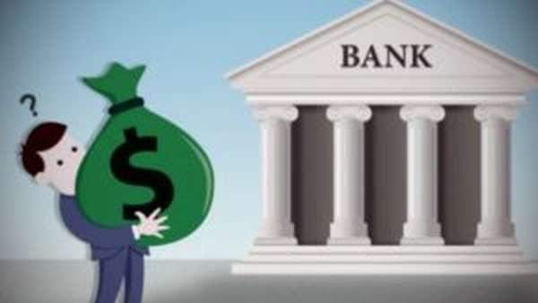Самые выгодные вклады в банках России в 2018 году