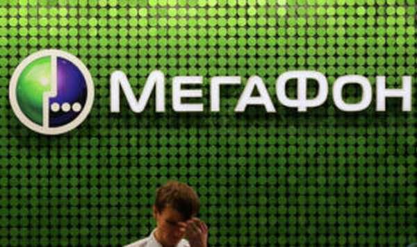 Как и на каких условиях подключить кредит доверия на мегафоне?