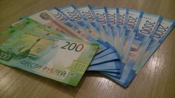 Какие выплаты положены при сокращении работника в 2019 году: условия согласно ТК РФ, примеры расчета
