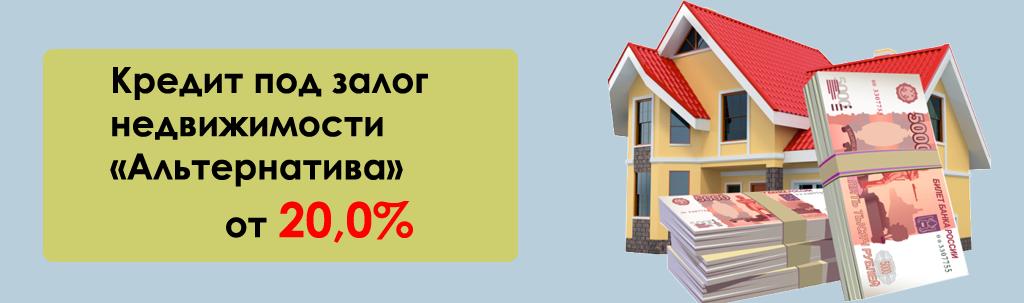 Кредит в Совкомбанке наличными условия кредитования и процентная ставка