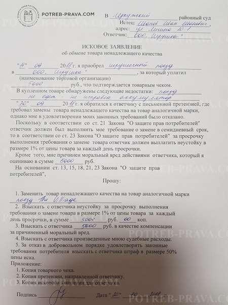 Получить письменное подтверждение о отсутствии запрета пересечения границы рф
