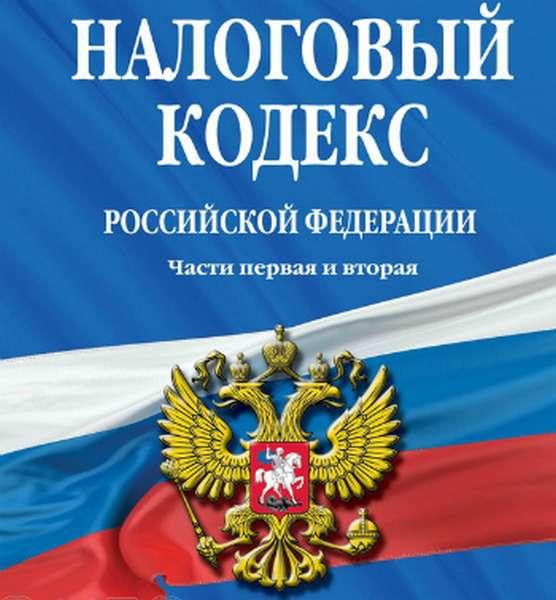 Обзор ст. 164 НК РФ с изменениями на 2019 год – налоговые ставки с 1 января