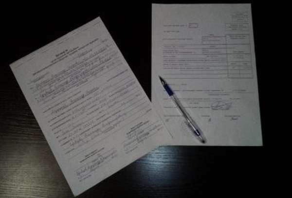 Написать заявление об отказе по капитальному ремонту