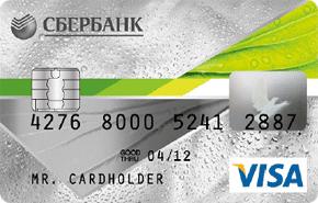 Как оформить зарплатную карту Сбербанка?