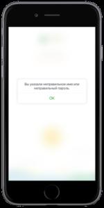 Что делать если забыл пароль от Сбербанка и как его восстановить Онлайн?