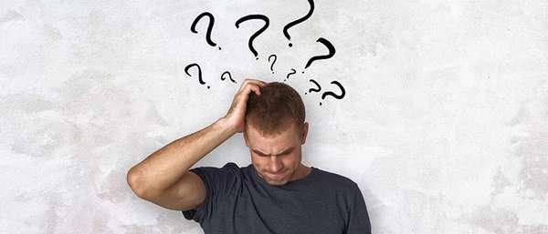 Как перед тем как заказать выписку из ЕГРН узнать будут ли в ней указаны сведения о собственнике?