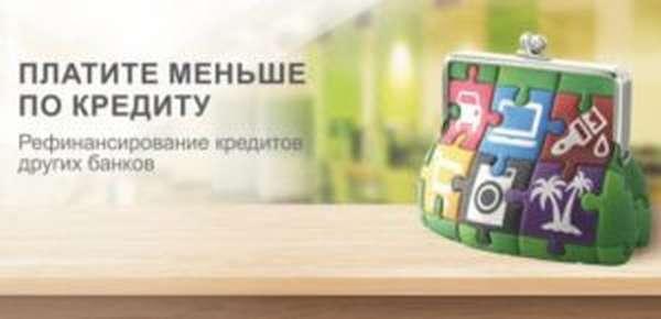 Взять срочно кредит займ у частного лица в ростовской области vzyat-zaym.su