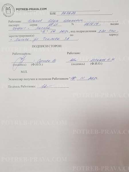 Кадастровая стоимость квартиры по улице беломорская д 8кор 1