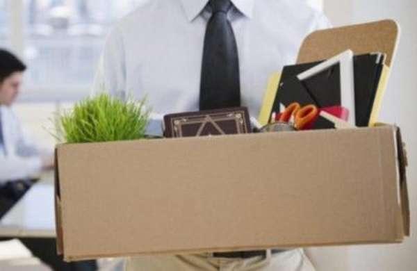 Увольнение по причине переезда в другой город