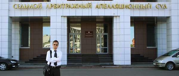 Дело в защиту от апелляционной жалобы на определение АС Новосибирской области о возврате встречного искового заявления о признании недействительным одностороннего акта о приемке выполненных работ по договору подряда