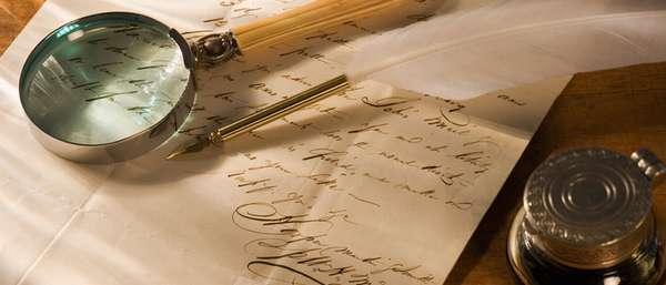 Почерковед-психиатр, или метаморфозы юриспруденции