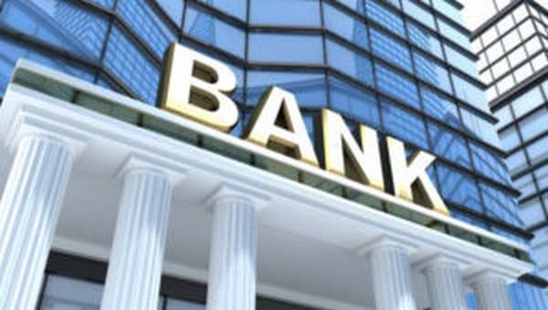 Как написать жалобу в Центробанк? Как составить заявление образец