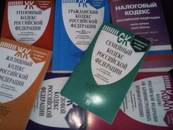 юридические консультации выборгский район петербург