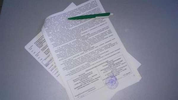 Образец доверенности на подписание финансовых документов за директора