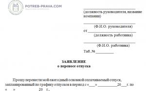 Получить медицинский полис в москве если прописан другом регионе
