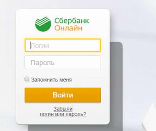 рефинансирование кредита найти банки