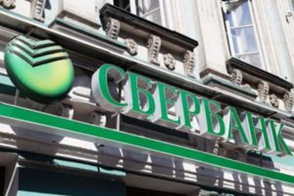 Обязательна ли страховка жизни и здоровья при ипотеке в Сбербанке – где дешевле