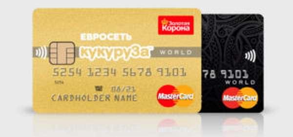 Кредит кредитная карта онлайн заявка евросеть купить ноутбук онлайн в кредит в краснодаре